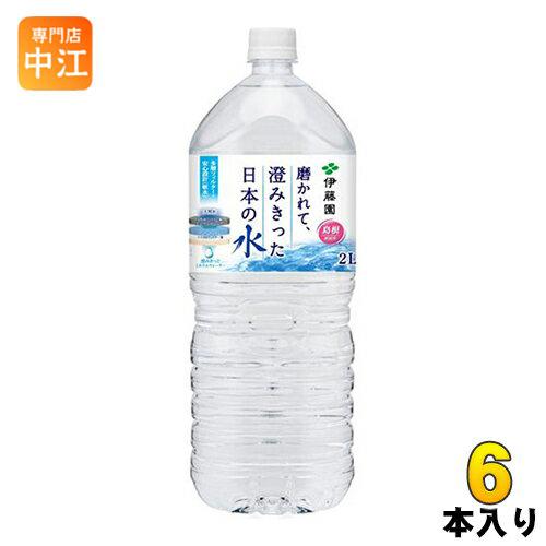 Bottled Japanese Water